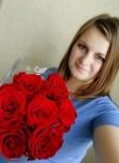 Irina, 24, Biysk