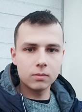 Ilya, 25, Ukraine, Kiev