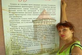 Veronika, 47 - Miscellaneous
