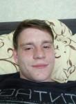Vlad, 21, Chernihiv