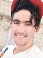 احمد, 18, Syria, Damascus