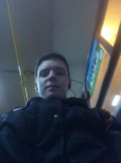 Олег, 23, Россия, Санкт-Петербург