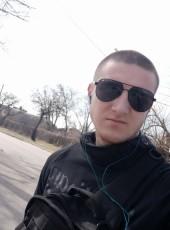 Andrey, 22, Ukraine, Kiev