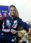 قابيل, 33  , Cairo