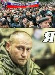 Khibiki, 37  , Vladivostok