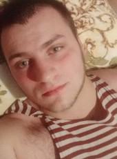 Egor, 21, Russia, Kazan