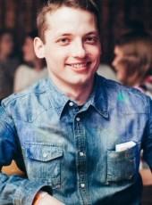 Yanis, 31, Russia, Kokhma