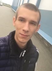 Timofey, 22, Russia, Novosibirsk
