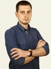 Сергей, 27, Україна, Одеса