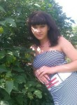 Nastya, 24  , Buguruslan