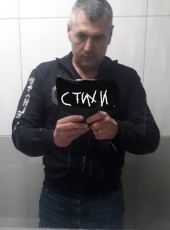 Aeksandr, 44, Ukraine, Kiev