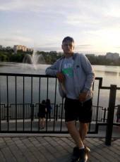 Виктор, 33, Ukraine, Oleksandriya