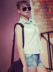 Veronika, 23, Russia, Pokrovka