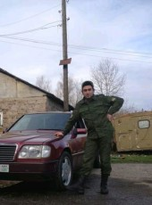 Bata, 30, Abkhazia, Tarchal