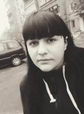Anyuta, 24, Ukraine, Horlivka