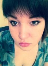 Анна, 22, Россия, Киселевск