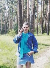 viktoriya, 35, Russia, Moscow