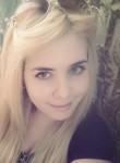 Евгения, 25  , Skopin