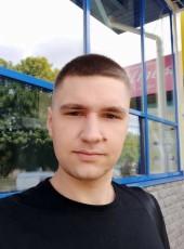 Maksim, 27, Ukraine, Uman