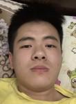 ffifisfist, 24, Shantou