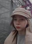 Alisa Skrebtsova, 18  , Vidnoye