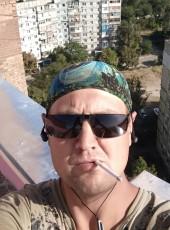 Aleks, 38, Ukraine, Mariupol