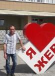 Sergey, 45  , Zherdevka