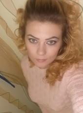 Tatyana, 23, Ukraine, Rubizhne