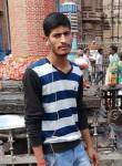 Monu, 18  , Luckeesarai