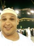 Khaled, 34  , Luxor