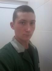 stas, 21, Belarus, Minsk