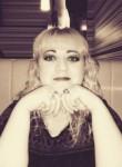 Екатерина, 29 лет, Кыштым