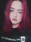 Kristina, 19, Astana
