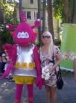 ЛИЯ, 43  , Riga
