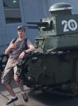 Viktor, 27 лет, Москва