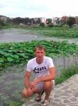 Алексей, 36 лет, Хабаровск