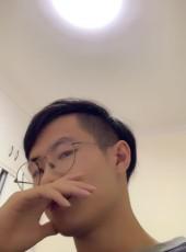 张小希, 22, China, Hangzhou