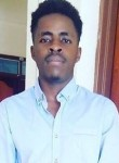 Innocent, 21  , Kigali