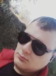 Artem, 34, Nemyriv