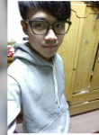 蔚蔚, 27, Tainan