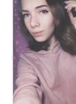 Асечка, 19 лет, Чердаклы