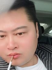 孔先生, 35, China, Zhengzhou