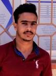 Ahmed, 20  , Kafr Saqr