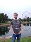 Aleksey, 28, Irkutsk