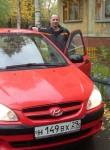 Сергей, 35 лет, Новодвинск