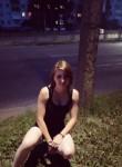 Dzhuliya, 21, Pskov