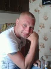 Дэнчик, 39, Россия, Норильск