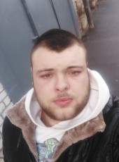 Dimon, 24, Ukraine, Odessa