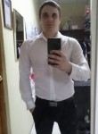 Sergey, 26, Lagan