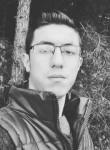 Serkan Dogan, 18, Kosekoy